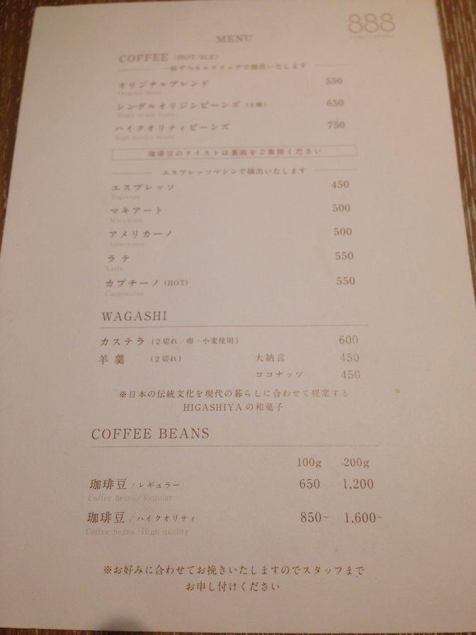 COBI COFFEEのメニュー