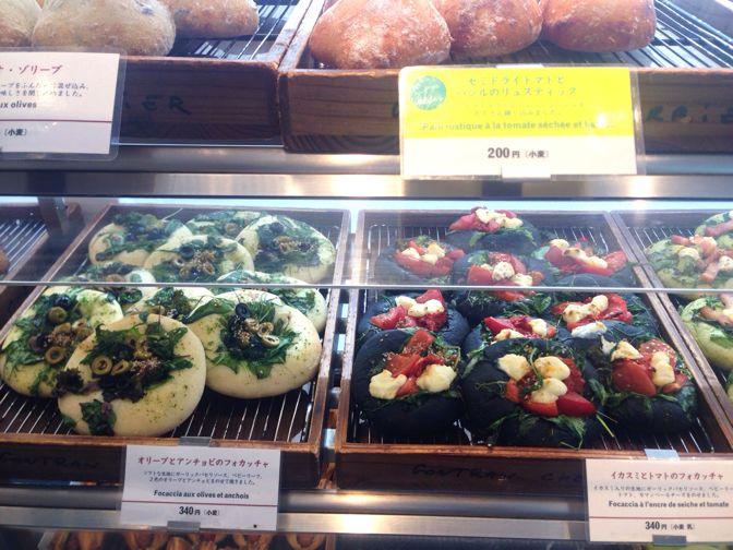 ゴントラン シェリエの惣菜系パン