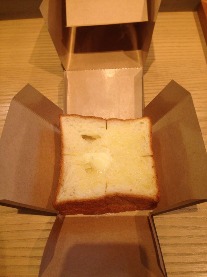 発酵バタートースト