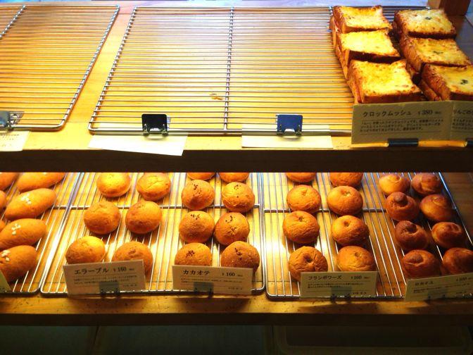 パンとエスプレッソとの店内に並ぶパン