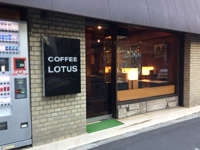 COFFEE LOTUSの外観