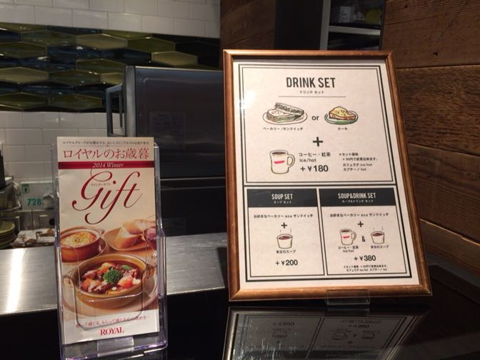 THE 3RD CAFEのモーニングセット