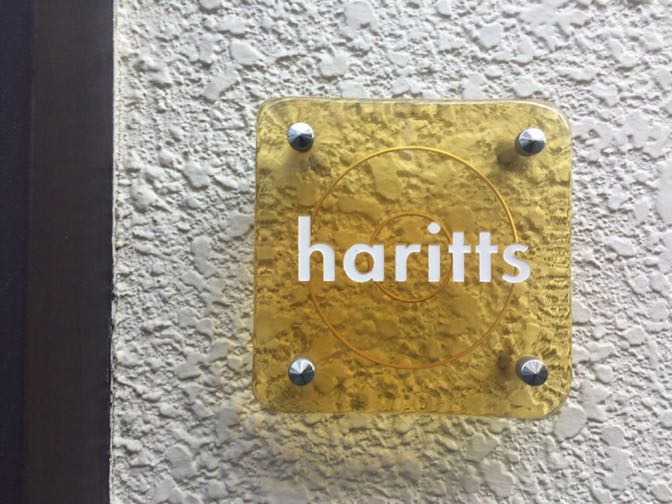 ハリッツの看板