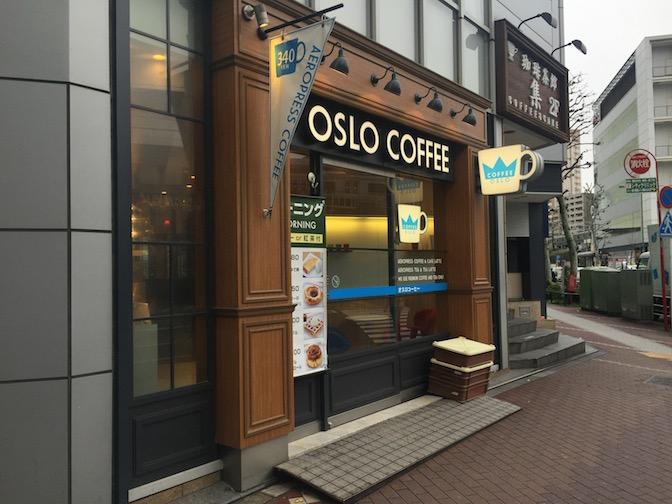オスロコーヒー外観