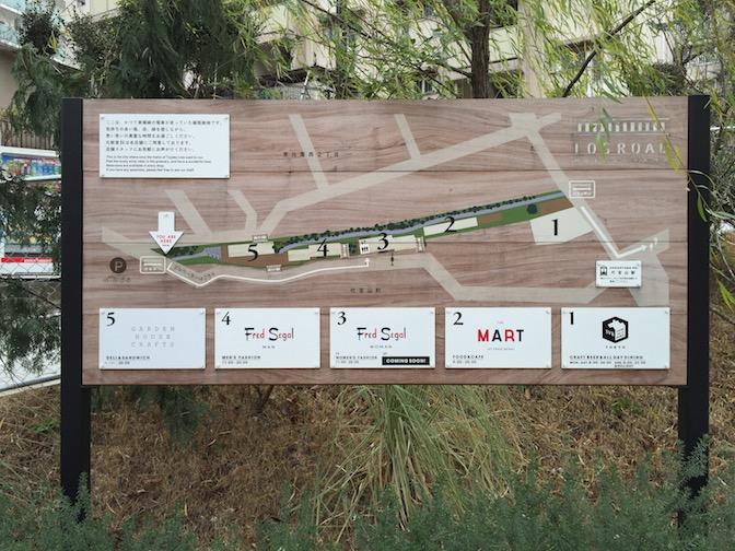 ログロード代官山地図