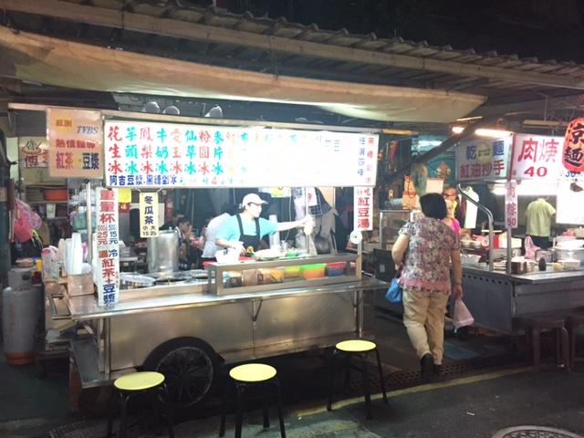 台湾臭豆腐