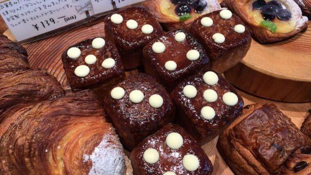 foodscapeのサイコロ型パン